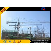 Wholesale 4 Ton Topkit Cat Head Tower Crane For Heavy Lifting Construction QTZ5010 from china suppliers