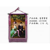 Wholesale Professional full color wedding picture printing , home posters printing from china suppliers