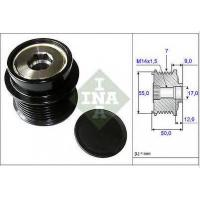 Wholesale OEM Ina Pulley 535 0198 10 Freewheel Clutch Overrunning Alternator Pulley from china suppliers