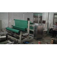Wholesale 2.5 meters of stainless steel material of large non-woven fabric cutting machines exported to Japan from china suppliers