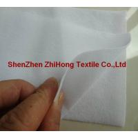 Wholesale Top quality soft and ultra thin brushed loop /napped loop/ nylon fastener fabric from china suppliers