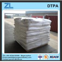 Wholesale DTPA acid for water treatment from china suppliers