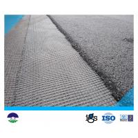 Wholesale Warp Knitting Polyester Geogrid 80KNM with High Tensile Strength from china suppliers