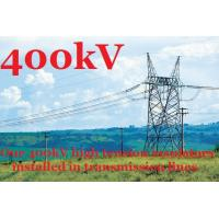 Quality Composite high tension insulators 10-1000kV disc insulator glass insulator for sale