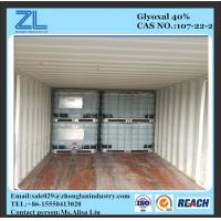 Wholesale Glyoxal with Free Sample from china suppliers