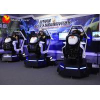 Wholesale Attractive Car Racing VR 9D Simulator Electric Dynamic Platform VR Driving from china suppliers