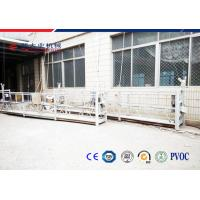 Wholesale 5KN Rated Lifting Force Suspended Working Platform For Installation Of Curtain Wall from china suppliers