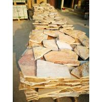 Wholesale New Yellow Slate Random Flagstones,Slate Irregular Flagstones,Slate Crazy Stones,Yellow Random Stones from china suppliers