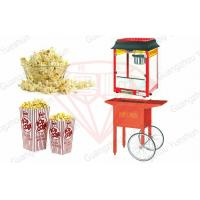 Wholesale Commercial Popcorn Machine , small stand up popcorn machine from china suppliers