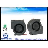 Wholesale Equipment Cooling Blower Fan 3 Inch 12v DC Axial Fan High Speed from china suppliers