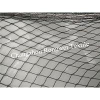 Wholesale Black Polyethylene Knitting Anti-Bird Net Bird Netting For Fruit Trees from china suppliers