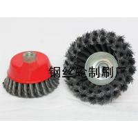 Wholesale Good Quality Steel Wire Cup Brush (y10002) from china suppliers