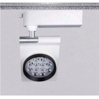 Wholesale With CE, ROHS certification High Quality led track light supplier: from china suppliers