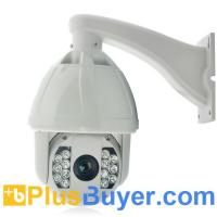 """Wholesale Ghost - 1/4"""" CMOS Speed Dome IP Camera (PTZ, 30x Optical Zoom, 100m Nightvision) from china suppliers"""