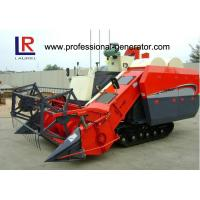 Wholesale Diesel Engine 65kW Rice Wheat Grain Full Feed Agriculture Harvester Double Vibrating Sieve from china suppliers