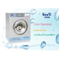 Wholesale Commercial Laundry Coin Operating Washing Machine Extractor 12kg To 20kg from china suppliers