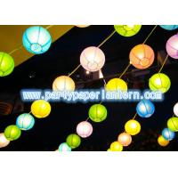 Wholesale Colorful Outdoor Party Paper Lantern String Lights For Weddings / Holiday Mood from china suppliers