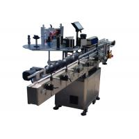 Wholesale Intelligent plc control automatic double side stickers labeling machine with detect eyes from china suppliers