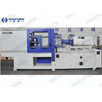 Wholesale Servo Motor Precision Injection Molding Machine , High Pressure Injection Molding Equipment from china suppliers