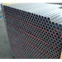 Quality Silver Anodize Custom Aluminium Extrusion Round Tube For Aluminum Fence for sale
