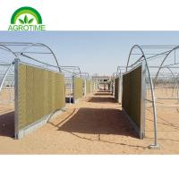 Buy cheap 2019 wholesale custom retail high strength strawberry greenhouse with hydroponic from wholesalers