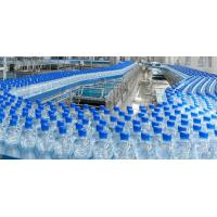 Wholesale Standard Caps 3-IN-1 Bottle Washing-Filling-Capping Machine Production Line 500ml pure water and mineral water from china suppliers