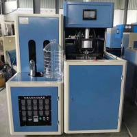 China PET Bottle Blow Molding Machine , Plastic Bottle Making Machine 18.5kw Power on sale