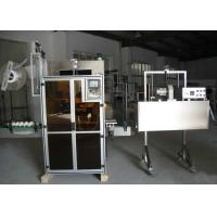 Buy cheap YO-6000B Auto Shrink Label Machine from wholesalers