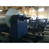 Wholesale Steel Strip Colour Coating Line 40m - 150m / min For Galvanised Plate / Common Steel Plate from china suppliers