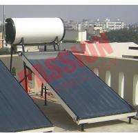 Wholesale High Powered Flat Plate Solar Water Heater 150 Liter Long Service Life from china suppliers