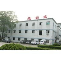DongGuan ZhongBiCheng Electronic Co.,Ltd