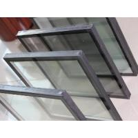 Wholesale Insulated Glass Units (IGU) from china suppliers