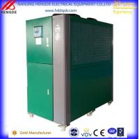 air cooled chiller diagram water cooling fan