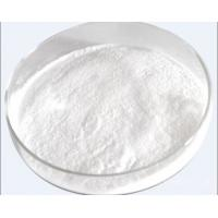 Wholesale White Ethylene Diamine Tetraacetic Acid Disodium Salt EDTA 2NA For Cosmetics from china suppliers