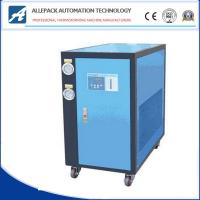 Wholesale 3HP-20HP Industrial Water Cooling Machine / 13kw Water Cooled Chiller from china suppliers