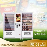 Wholesale Advertising Screen Multi Retail Bottled Juices Peanuts Vending Machine shop center from china suppliers