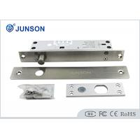Buy cheap 5 Wires Fail Secure Electronic Deadbolt Locks / Security Bolt Lock For Access Control Systems from wholesalers