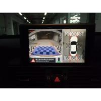 Wholesale Car Surveillance Camera 360 Degree With Can Bus Decoder , Different Car Models Are Available from china suppliers