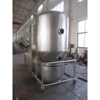 Quality Fluid bed drying machine explosion proof Feature 316L Raw material powder drying for sale