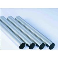 Wholesale GB/T12770 - 2002 0Cr13 Stainless Steel Welded Pipe , Stainless Steel Round Tube from china suppliers