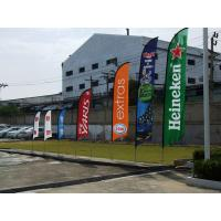 Wholesale Custom Feather Flags Banner Printing , Decorative Flags For Outside Single Sided from china suppliers