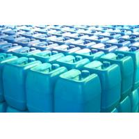 Wholesale Heat-stable Alpha-Amylase from china suppliers