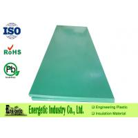 Wholesale Natural White UHMWPE Sheet , Plastic UHMW PE 1000 Plate with 10mm Thickness from china suppliers