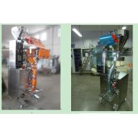 Wholesale Grain Pouch Vertical Packaging Machine , Food Packing Equipment 28-50bags/min from china suppliers