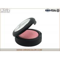 Buy cheap Refreshing Baked Face Makeup Blush For Older Skin Customized Service from wholesalers