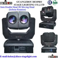 Buy cheap Double Head 2R Beam Moving Head ( Infinite Rotation) from wholesalers