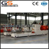 Wholesale large output high percentage CaCO3  filler masterbatch making machine from china suppliers