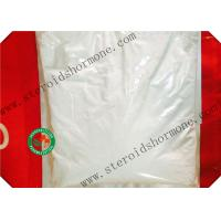 Wholesale LocalAnesthetic 99% Xylocaine  Agents Lidocaine Base 137-58-6 For Treat Arrhythmias from china suppliers