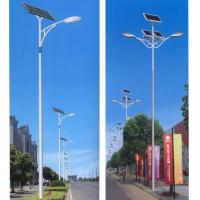 Wholesale light single arms  Hot sale Double arms decorative street lighting pole from china suppliers