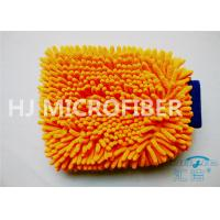 Wholesale Long Hair Chenille Microfiber Wash Mitt Sunny Orange Quick-Dry , Anticorrosive from china suppliers